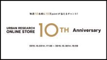 151002_all_10th_anniversary_730_411