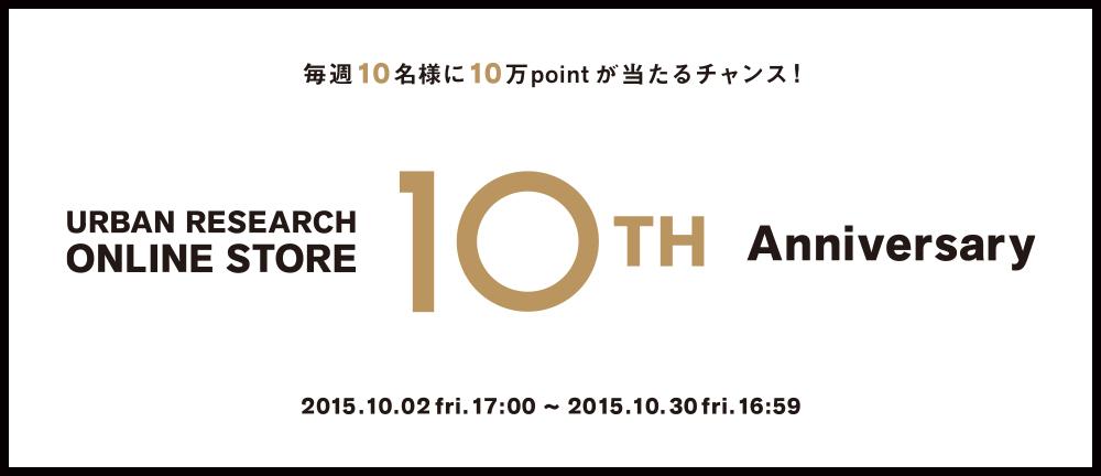 ONLINE STORE 10th Anniversary