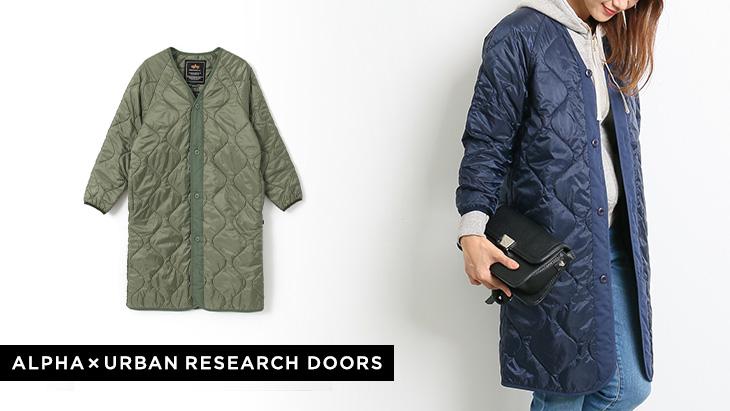 ALPHA×URBAN RESEARCH DOORS<br />QUILT COAT
