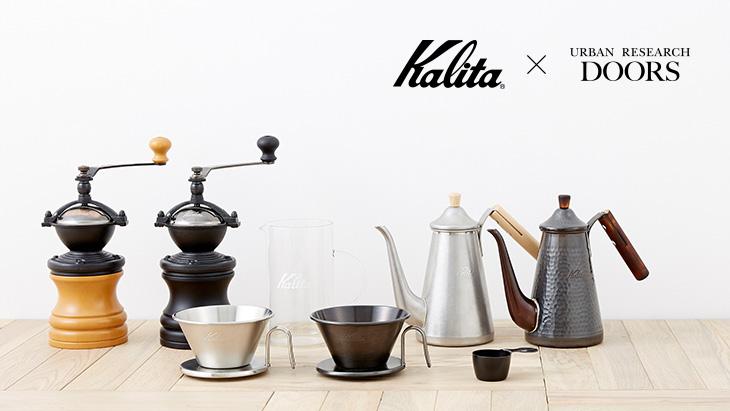 Kalita 新作アイテム -URBAN RESEARCH DOORSにて先行発売・限定カラー発売開始