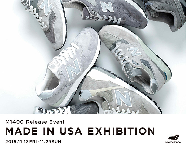 M1400 Release Event MADE IN USA EXHIBITION