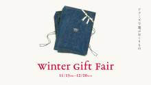 Winter Gift Fair