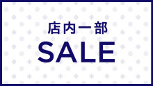 151202_sale_top