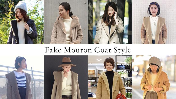 Fake Mouton Coat Style