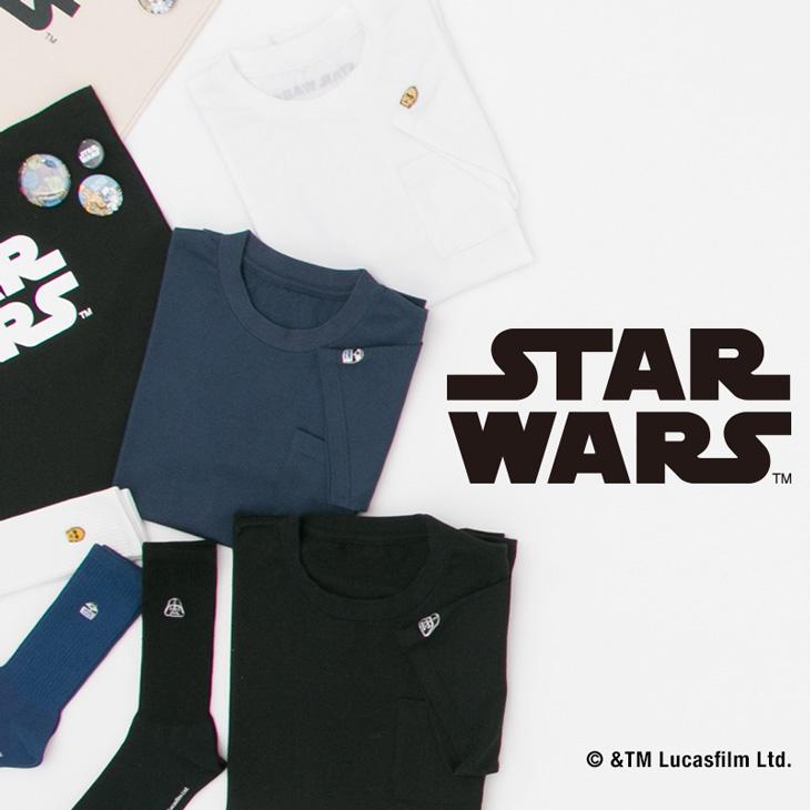 「STAR WARS /フォースの覚醒」<br />オンラインストア限定商品発売開始