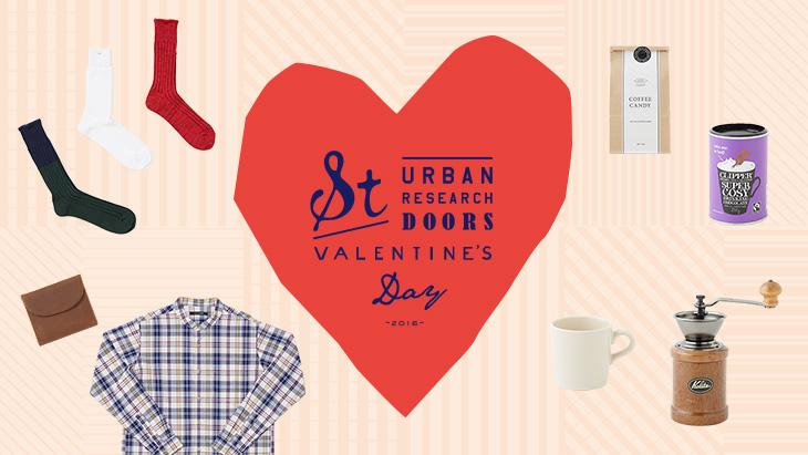 2016 DOORS Valentine's Day<br />-あなたの気持ちをプレゼントしませんか?-