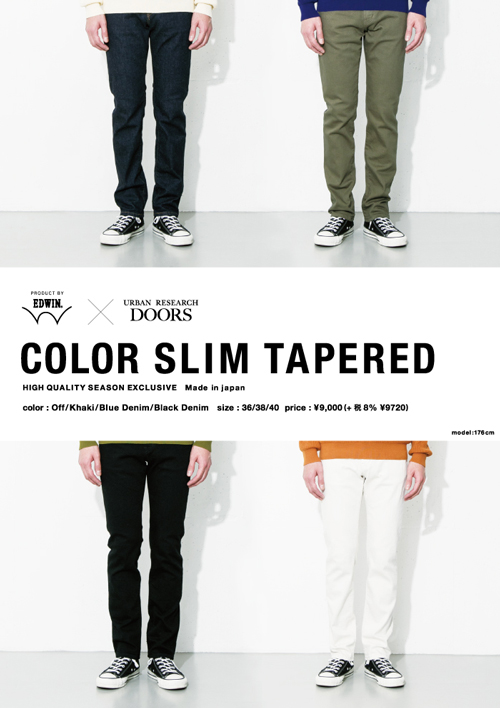 URBAN RESEARCH DOORSより<br />新定番「COLOR SLIM TAPERED」が登場