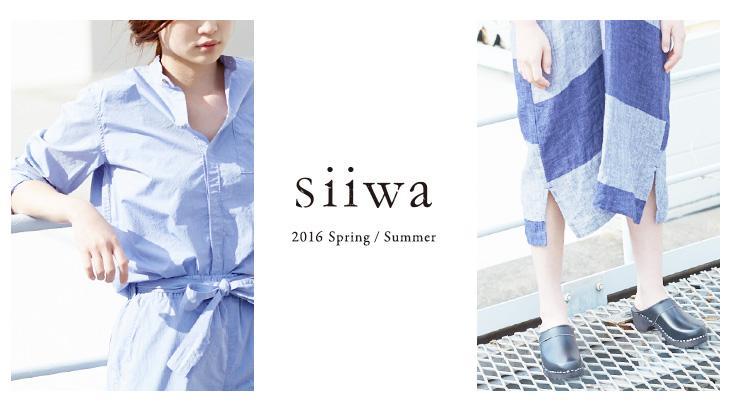 siiwa 2016 Spring / Summer
