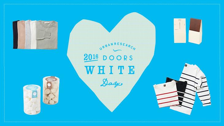 2016 DOORS White Day