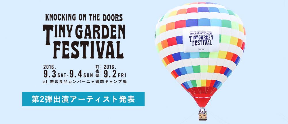 TINY GARDEN FESTIVAL 2016
