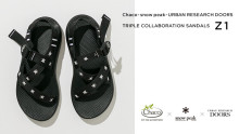 Chaco×snow peak×URBAN RESEARCH DOORS Z1  〜2016年4月8日(金)発売開始〜