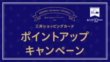 160407_toyosu_thumb