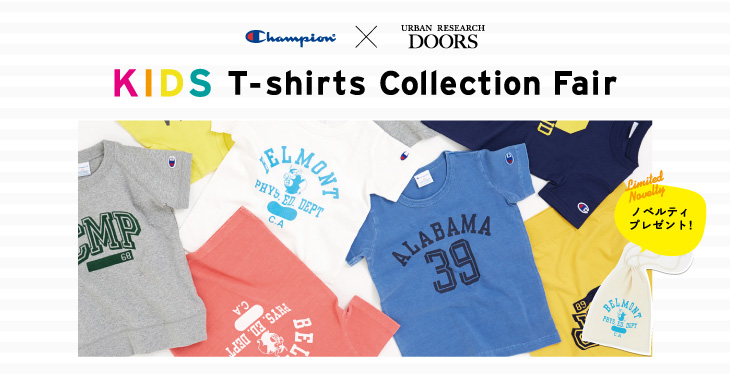 Champion×URBAN RESEARCH DOORS<br />KIDS Tシャツシリーズが登場