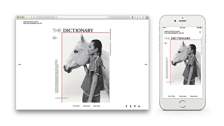 限定シーズンカタログ「THE DICTIONARY」<br />オンラインストアにも連動した電子書籍化