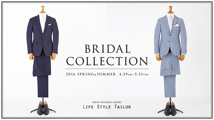 LIFE STYLE TAILOR「Bridal Collection」開催