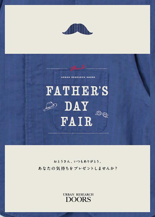 Father's Day Fair -お父さん、いつもありがとう。-