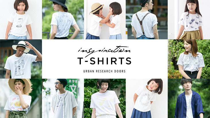 "URBAN RESEARCH DOORS <br />""inspiration T-shirts""シリーズが登場"