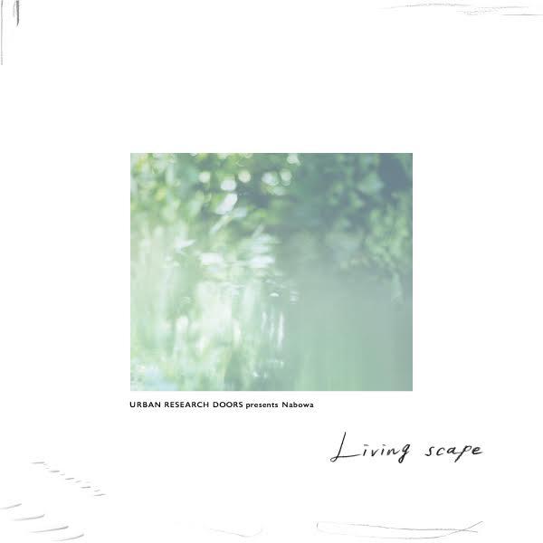 Living scape