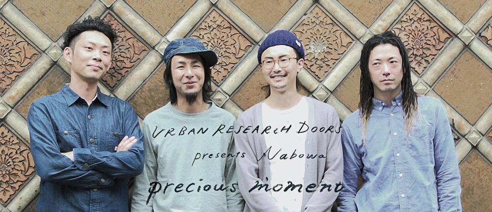 "URBAN RESEARCH DOORS presents Nabowa ""precious moment"""
