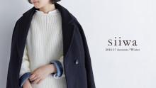 160812_siiwa_top
