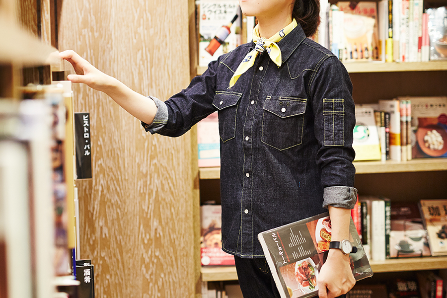 Denim Western Shirt WOMEN
