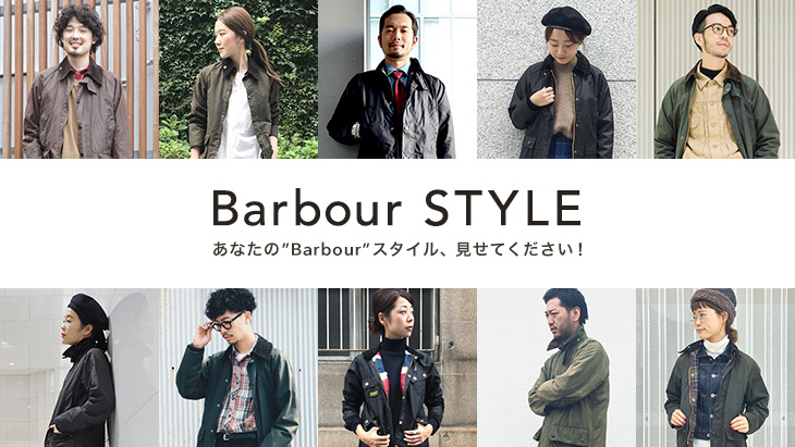 Barbour STYLE 2016 Autumn&Winter