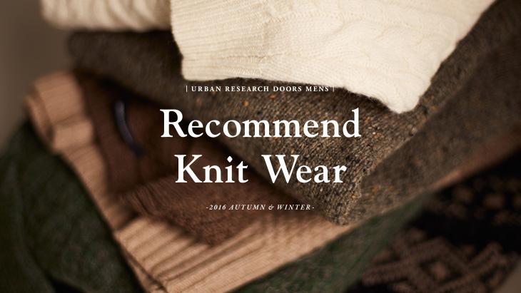 【MEN&#8217;S 2016秋冬おすすめニット】<br />Recommend Knit Wear