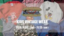 161101_kidsvintage_thumb