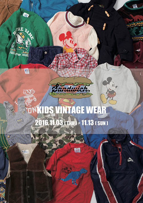 """KIDS VINTAGE WEAR"" POP-UP SHOP開催のお知らせ"