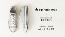 161109_converse_top