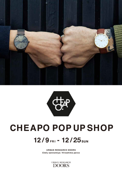 CHEAPO POP UP SHOP