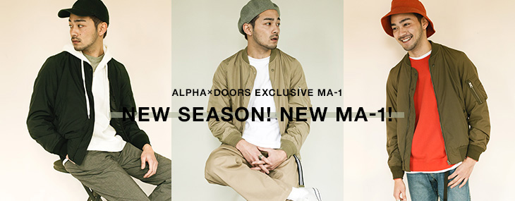 "ALPHA×URBAN RESEARCH DOORS <br />""Exclusive MA-1"""