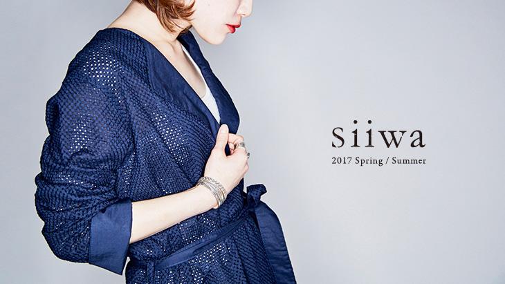siiwa 2017 Spring / Summer