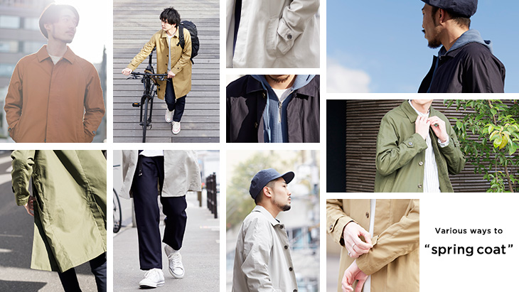 "Various ways to ""spring coat"""