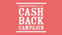 170315_cashback_thumb