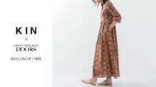 KIN × URBAN RESEARCH DOORS 「別注ワンピース」エクスクルーシブアイテムが登場