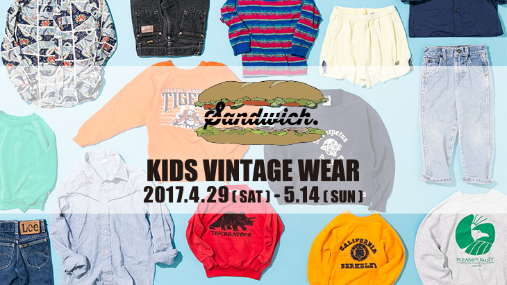 【なんばパークス店】KIDS VINTAGE WEAR POP-UP SHOP