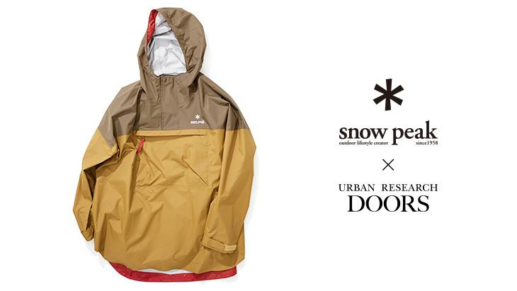 Snow Peak × URBAN RESEARCH DOORS <br />アメニティドームの配色を施した別注アノラックパーカーを限定店舗にて先行予約開始