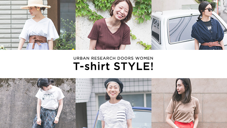 DOORS WOMEN T-shirt STYLE!