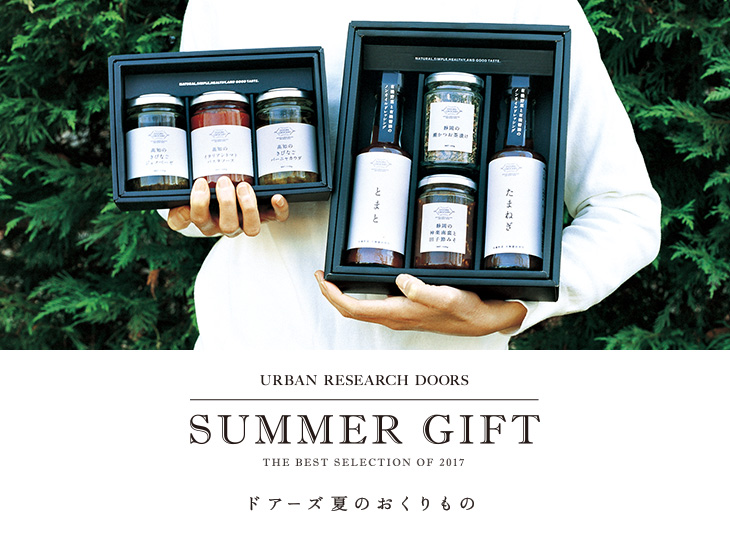 SUMMER GIFT FAIR – ドアーズ夏のおくりもの -