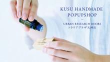 KUSU HANDMADE POP UP SHOP