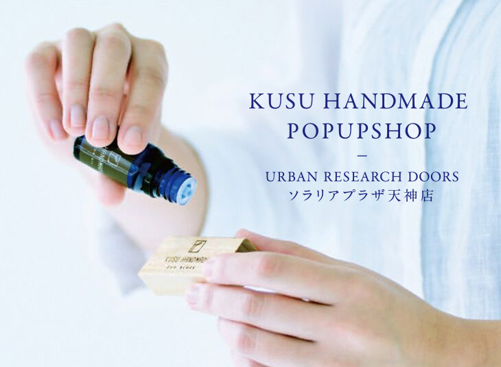 KUSU HANDMADE POP UP SHOP