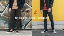 Mt Design 3776 × Gramicci マウンテンパンツ