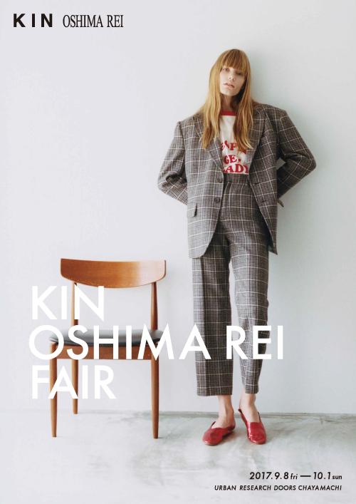 KIN / OSHIMA REI FAIR