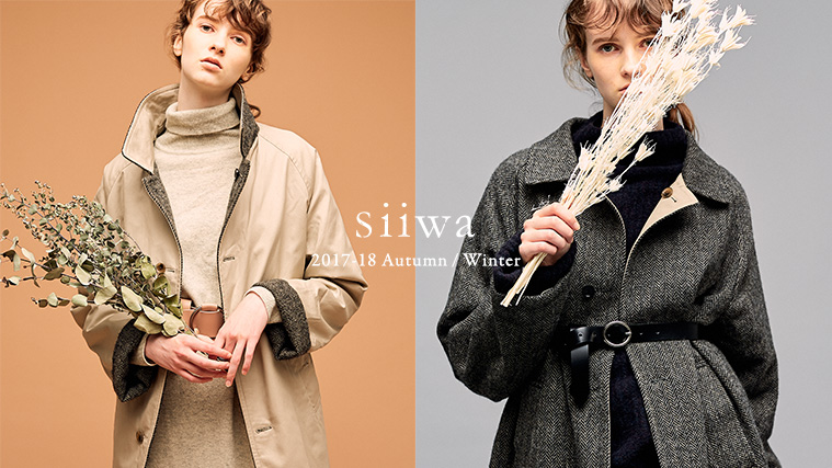 siiwa 2017 AUTUMN / WINTER