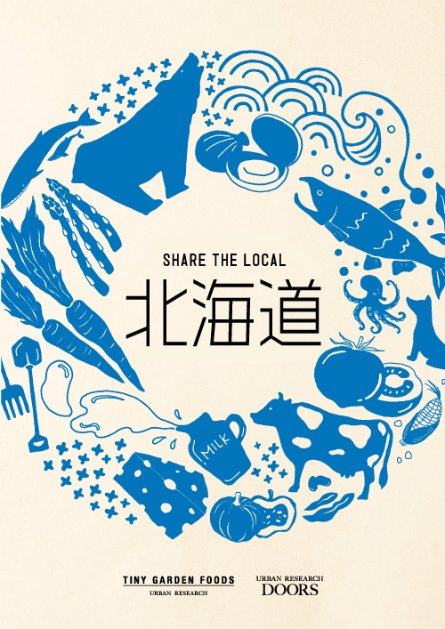 Share the local 北海道
