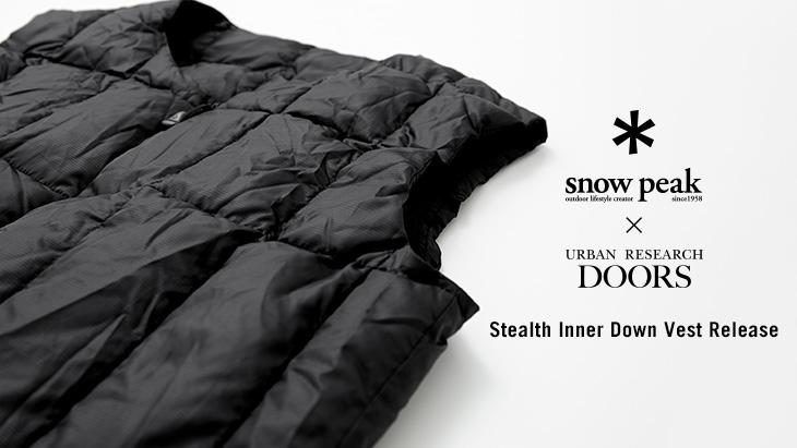 Snow Peak × URBAN RESEARCH DOORSの<br />インナーダウンベストが茶屋町店限定で先行販売を開始