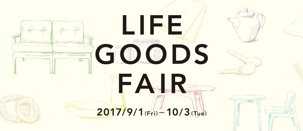 LIFE GOODS FAIR
