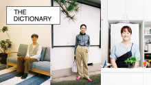 WEBカタログ「THE DICTIONARY」第三弾公開!