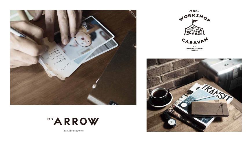 【11月26日・12月2日開催】<br />「by ARROW  フォトノートを作るワークショップ」at アミュプラザ鹿児島店